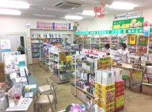 内観 駅前店