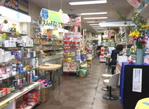 内観 大町店
